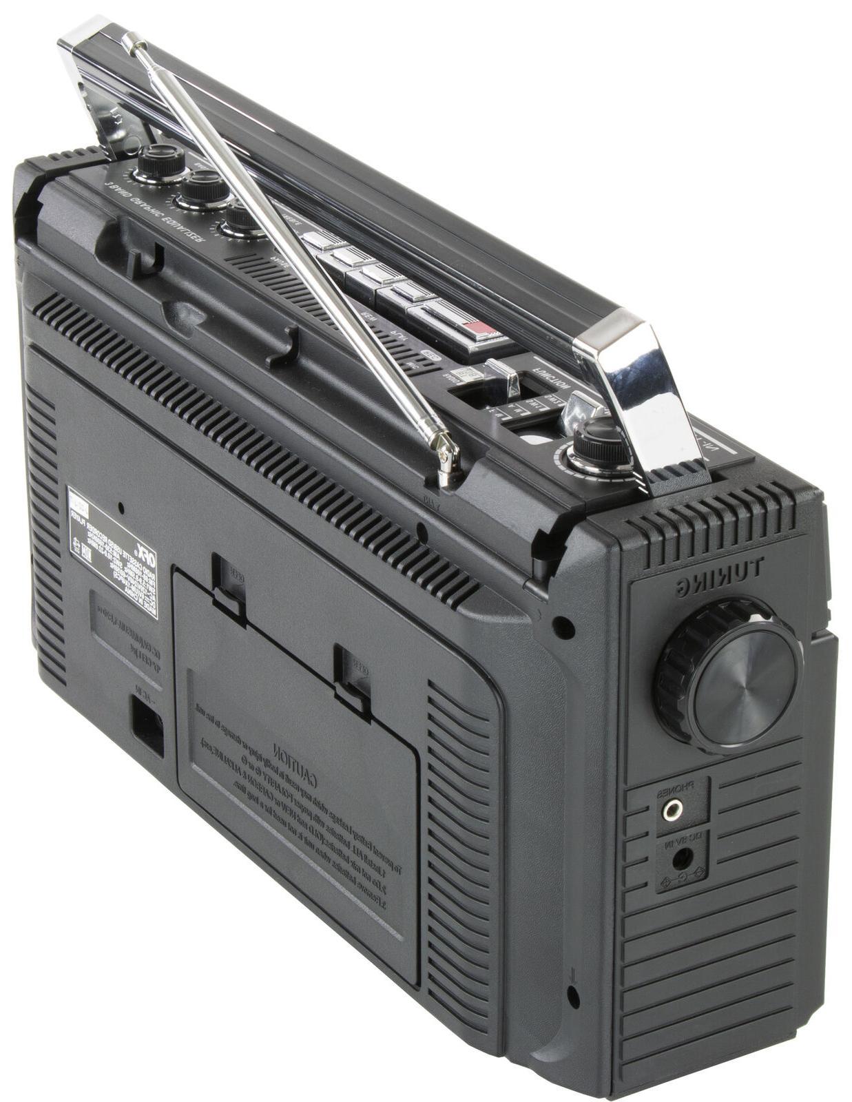 QFX Cassette Recorder Boombox
